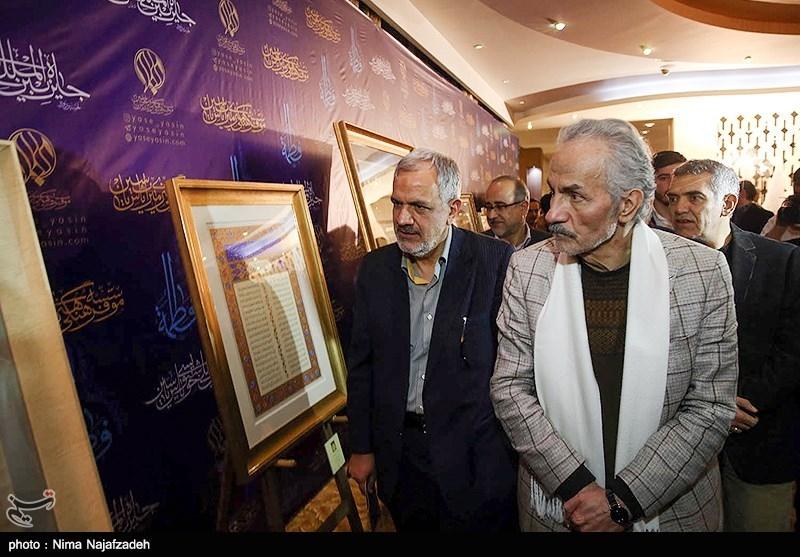 احمد مسجدجامعی عضو شورای شهر تهران در مراسم رونمایی از فراخوان بینالمللی خوشنویسی یاس یاسین