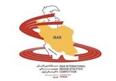 قهرمانی ایران در بخش بانوان مسابقات دوومیدانی بینالمللی تهران
