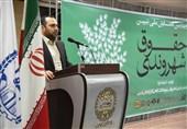 280 مقاله به دبیرخانه چهارمین دوره همایش ملی حقوق شهروندی ارومیه رسید