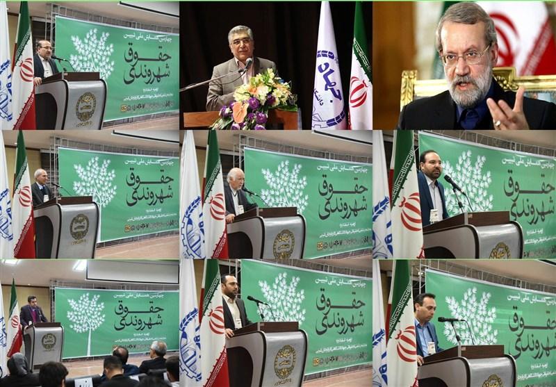 چهارمین همایش ملی تبیین حقوق شهروندی در ارومیه برگزار شد