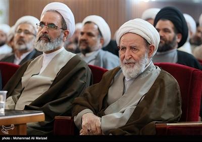 آیت الله محمد یزدی رئیس جامعه مدرسین در همایش رسالت های حوزه و گام دوم انقلاب اسلامی