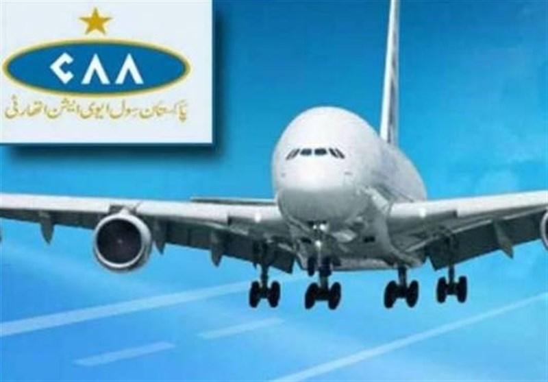 سوات، پارہ چنار اور چترال ایئرپورٹ پر ترقیاتی کام کا آغاز