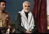 هدیه سردار سلیمانی به خواهر شهید مدافع حرم +عکس