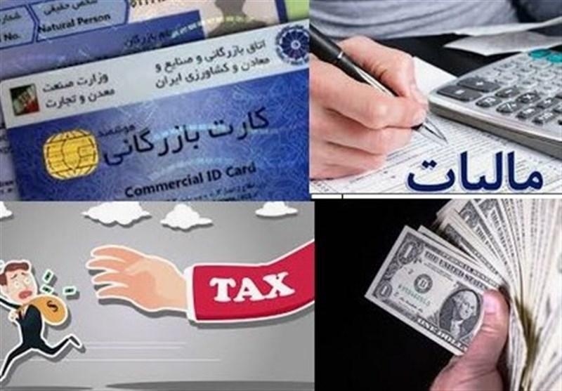نقش 500 میلیون حساب بانکی در تشدید فرار مالیاتی