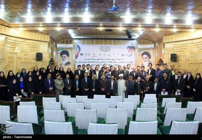 آیین اختتامیه نخستین جشنواره رسانههای برخط یزد به روایت تصویر