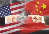 امریکا دنیا میں مکمل طور پر تنہا ہوچکاہے اور یہ وقت بیدار ہونے کا ہے، چین