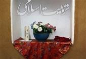 همایش هفته تربیت اسلامی در کرمان برگزار شد