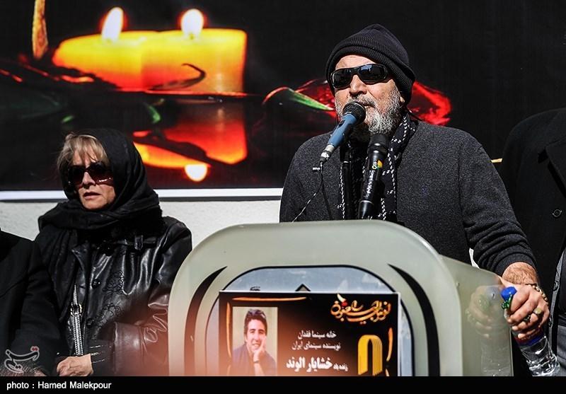 سخنرانی سیروس مقدم در مراسم تشییع پیکر زندهیاد خشایار الوند