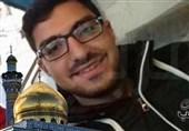 """گذری بر زندگی """"جعفر طیار"""" حزب الله +عکس"""
