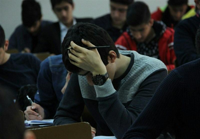 آزمون بینالمللی ریاضی pcf برگزار شد