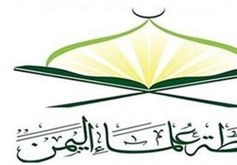 انجمن علمای یمن: نابودی رژیم صهیونیستی حتمی است
