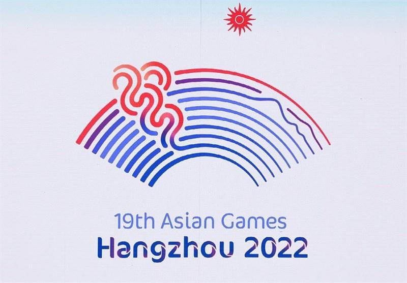 اعلام اسامی 40 رشته ورزشی بازیهای آسیایی 2022/ کاراته هم رسماً اضافه شد