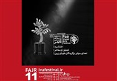 کدام هنرمندان در جشنواره تجسمی فجر تجلیل میشوند؟