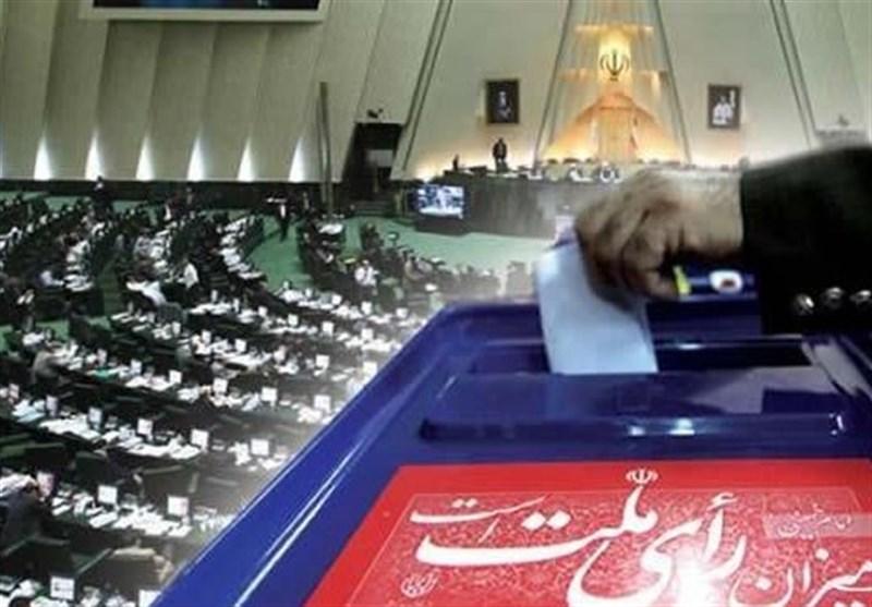 نتیجه تصویری برای انتخابات مجلس شورای اسلامی