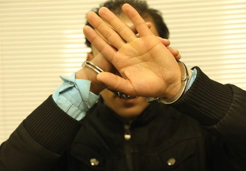 بازداشت متهمی که خود را رئیس کلانتری جنوب تهران مینامید!