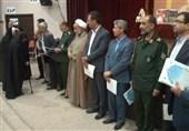 بوشهر| همسران و مادران شهدای شهرستان دشتستان تجلیل شدند