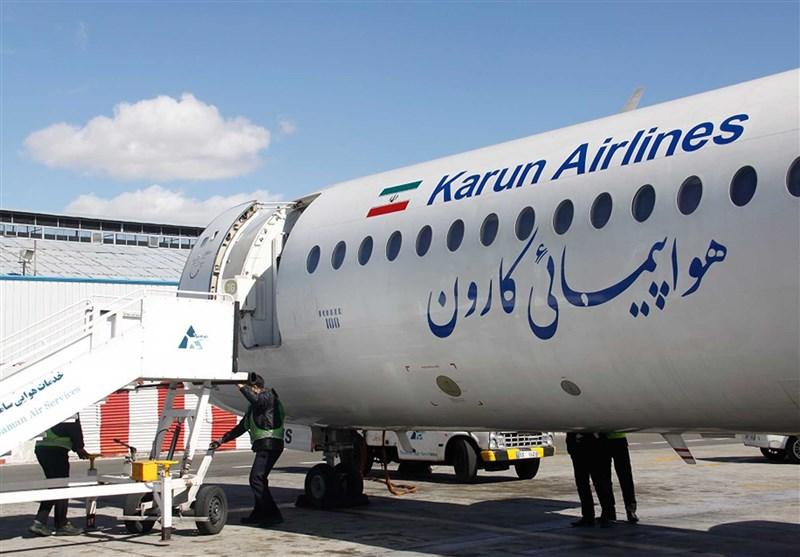 مدیرعامل هواپیمایی کارون منصوب شد