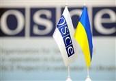 اروپا: حل بحران اوکراین گام مهمی در مسیر اعتمادسازی دوباره بین غرب و روسیه است