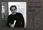 """""""آرش کمانگیر"""" جدیدترین اثر شهرام ناظری منتشر شد"""
