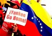 آمریکا 13 شرکت و کشتی مرتبط با ونزوئلا را تحریم کرد