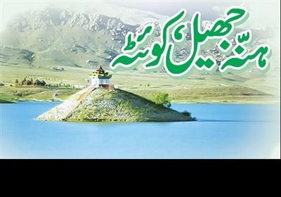 کوئٹہ میں بارش کے بعد ہنہ جھیل کی رونق بحال