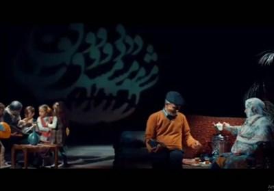 تیزر | نماهنگ مردم عاشق