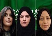 تعویق محاکمه فعالان زن عربستانی به دلایلی نامعلوم