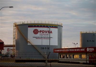 صادرات روزانه ۷۰۰ هزار بشکه ای نفت ونزوئلا با وجود تحریم های آمریکا
