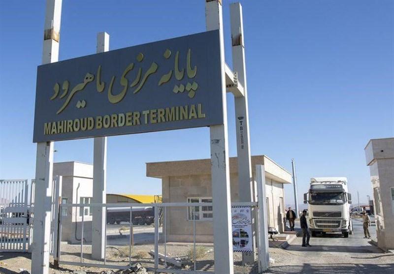 40 درصد صادرات ایران به افغانستان از مرز ماهیرود انجام میشود
