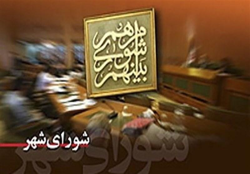 اجلاس مجمع رؤسای شورای اسلامی کلانشهرها در رشت برگزار میشود