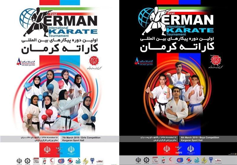 نخستین دوره مسابقات بینالمللی کاراته در استان کرمان برگزار میشود