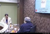 نشست نقد و بررسی کتاب کاخ سعدآبادی