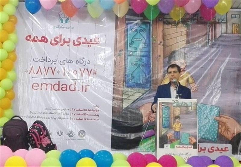 1000 پایگاه در جشن نیکوکاری استان بوشهر راهاندازی شد
