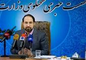 وزارت کشور: استانداران تا یک ماه آینده وضعیت دو شغلهها را تعیین تکلیف کنند