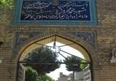 درآمد موقوفات استان قزوین بیش از یک و نیم برابر رشد یافت