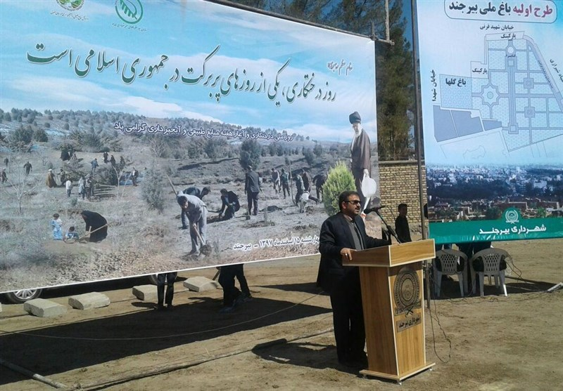 مراسم روز درختکاری در بیرجند برگزار شد