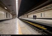 بهربرداری از ورودی ایستگاه مترو نواب با زیربنای 14 هزار مترمربع!