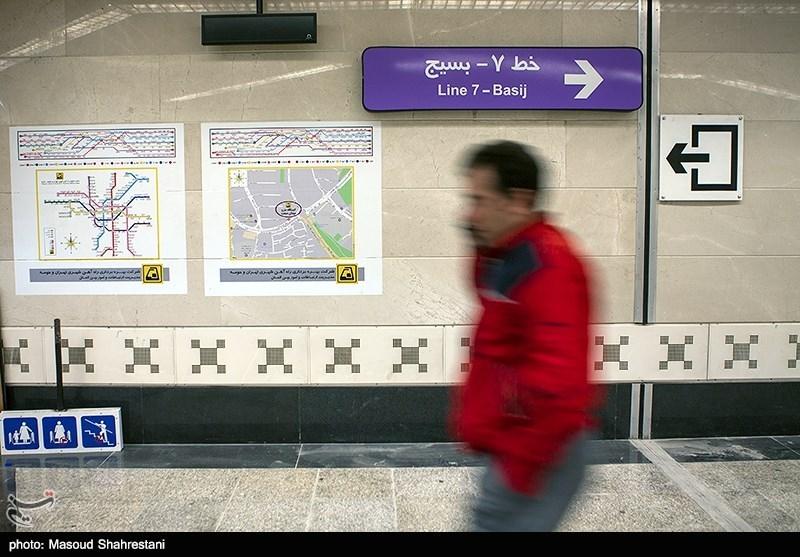 اقدام به خودکشی مرد 35 ساله در ایستگاه بیمه مترو