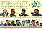 کرسیهای نفحات ویژه ماه رجب در مساجد تهران برگزار میشود