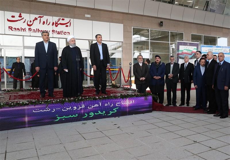 سوت قطار در گیلان به صدا درآمد؛ افتتاح رسمی راهآهن قزوین ـ رشت با دستور رئیس جمهور