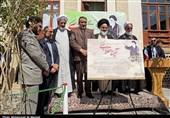 برپایی نمایشگاه دائمی و مصور «آینه انقلاب» در بیت امام راحل در قم به روایت تصویر