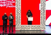 مراسم اختتامیه جشنواره تجسمی فجر