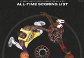 لیگ NBA| لبران جیمز رکورد مایکل جردن را شکست