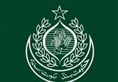 کراچی میں اضلاع کی تعداد 7 ہوگئی 'کیماڑی' کو نیا ضلع بنانے کا نوٹیفکیشن جاری
