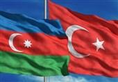 ترکیه یک قرارداد گازی 11 میلیارد مترمکعبی با آذربایجان میبندد