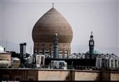 Mir Emad Mosque in Iran's Kashan