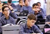 اصلاح برنامه امتحانات نهایی خرداد 98