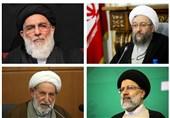 گزارش: انتظارات رهبر انقلاب از رؤسای قوه قضائیه؛ از شیخ محمد یزدی تا حجتالاسلام رئیسی