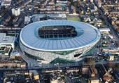 فوتبال جهان| اعلام تاریخ برگزاری اولین بازی رسمی در ورزشگاه جدید تاتنهام