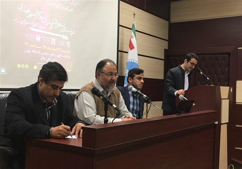 کوشکی: بن سلمان برای ایجاد توسعه سیاسی وهابیون را پشت سر میگذارد